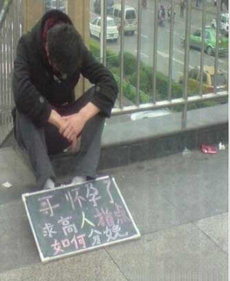 谁知道的快帮他,太可怜了