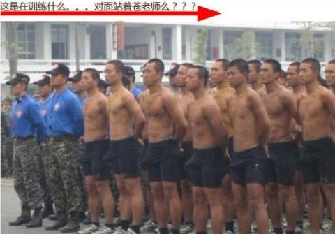 特种兵,特种训练