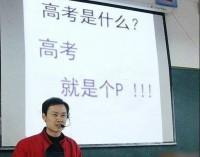 好老师啊,说出了学生们的心声