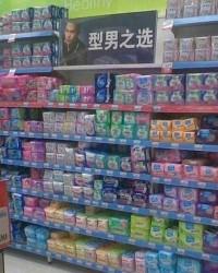 超市老板点都不负责