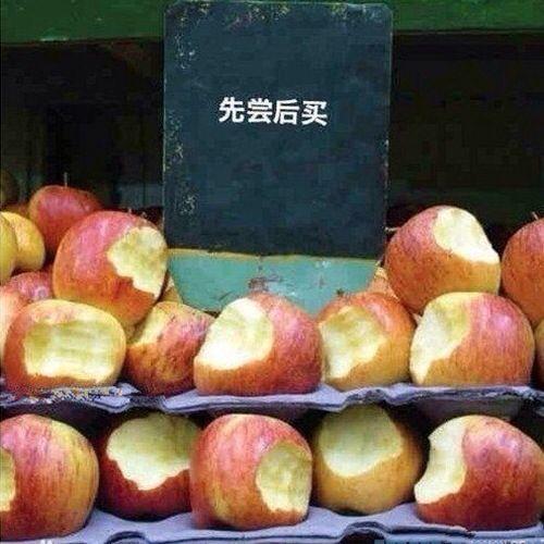 卖苹果也要提高服务质量,重视用户体验