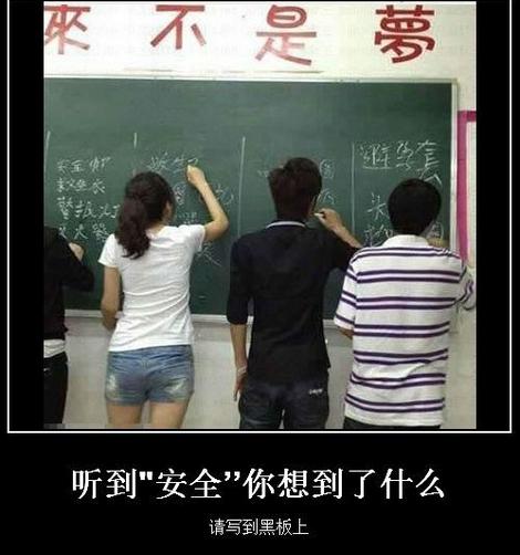 同学写不出来也别这样写啊
