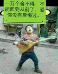 小朋友这吉他不错