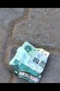 地上的这钱捡不捡