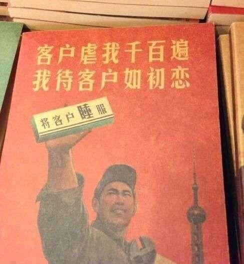 为了学好销售买了这本书