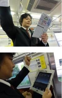 最新款数码报纸