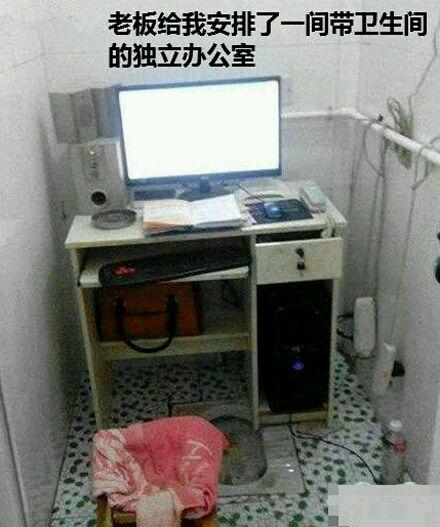 带独立卫生间的豪华办公室